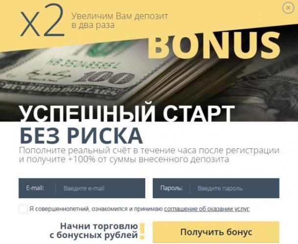 olymp-trade-gl-bonus.png
