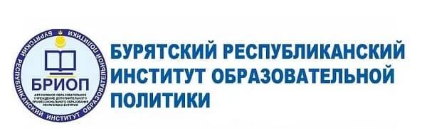 briop-vhod-v-lichnyy-kabinet-1.jpg