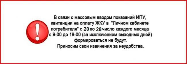 raschetnyy-centr-saransk_2.jpg