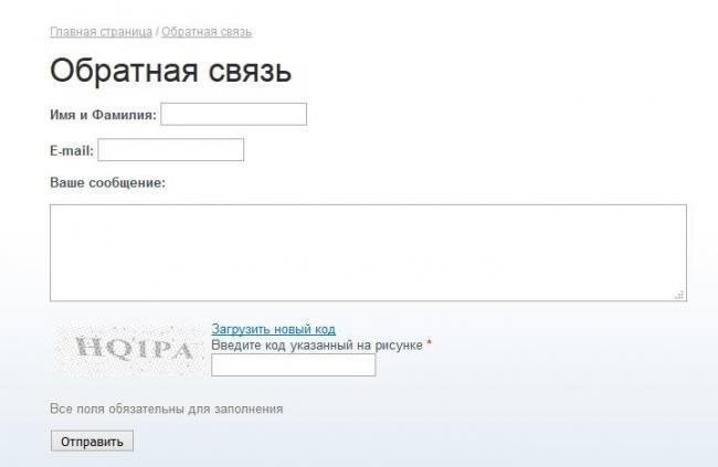 chuvashsetgaz-cheboksaryi-ofitsialnyiy-sayt.jpg
