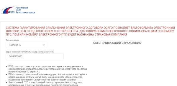 Clip2net_180723135621.jpg