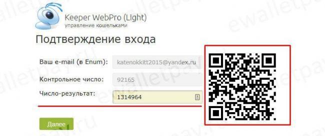 Kopiya-5-11-e1516609186504.jpg