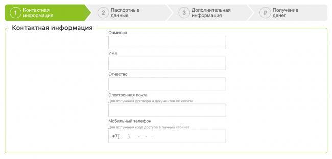 Registratsiya-lichnogo-kabineta-Solva-Solva.png