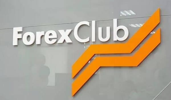 forex-club.jpg