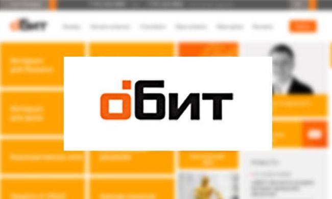 obit-main.2ae4e14b93dae32477b3d3ff3a931a4a.jpg