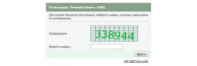 obit-reg.jpg