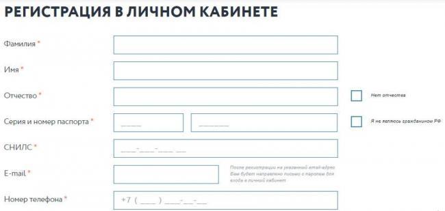 stalfond-registratsiya.jpg