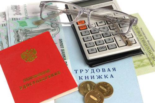 nakopitelnaya-pensiya-500x332.jpg