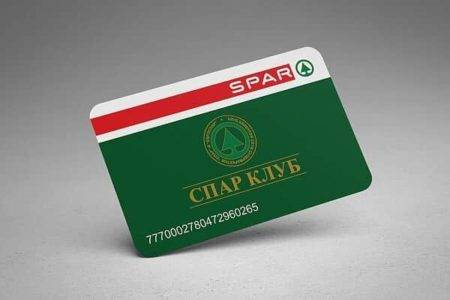 www_card_spar_nn_ru_aktivirovat_kartu_1-450x300.jpg