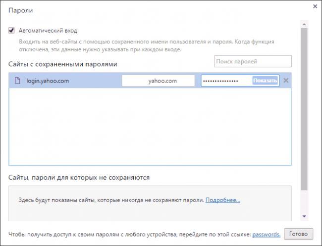 Просмотр сохраненных паролей Google Chrome