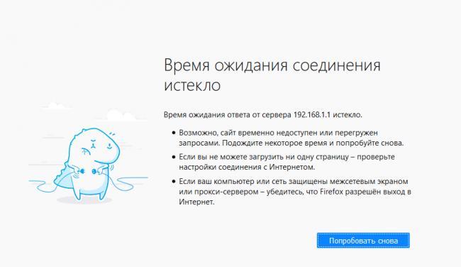Сайт не доступен