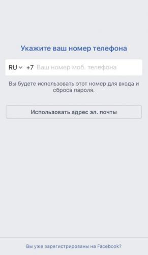 sozdat-noviy-akkaunt-4.png