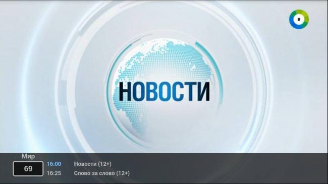 user_tv3.jpg