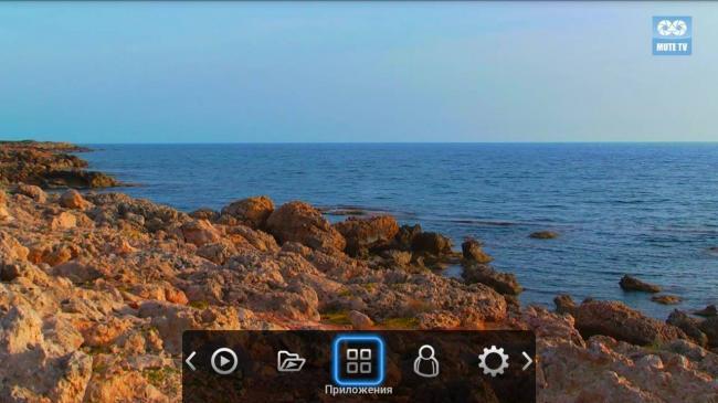 user_app1.jpg