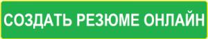Snimok-ekrana-203-1-e1551197672372.png