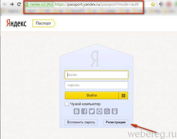 yandex-ru-1-590x464.jpg