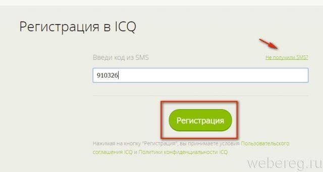 icq-3-640x342.jpg
