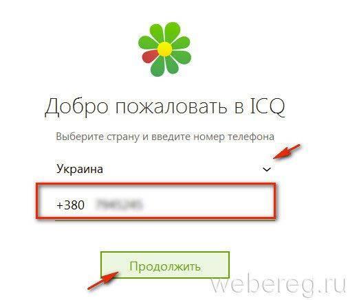 icq-8-506x437.jpg