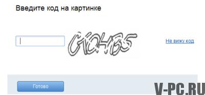 moj-mirmail-ru-besplatnaya-registraciya3-e1485897129653.png