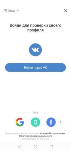 like-zareg-3-331x700.jpg