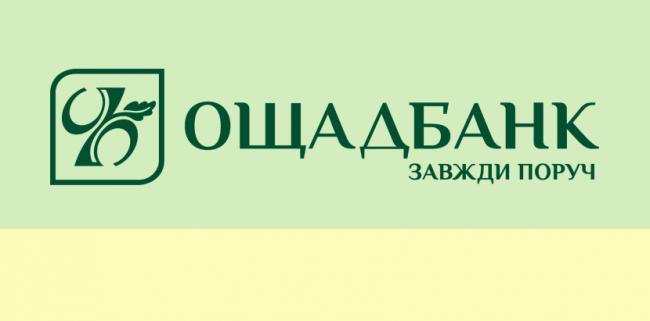 OschadBank-lk.png