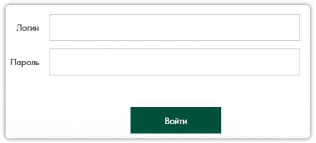 vhod-lk-ochadbank-rus-1.png