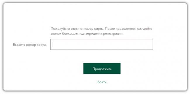 oshadbank-register-1.png