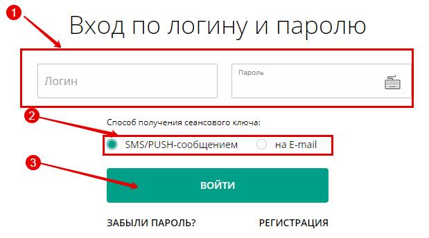 belinvestbank-vhod-v-banking-login.png