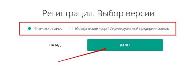 belinvestbank-registracia-v-bankinge.png
