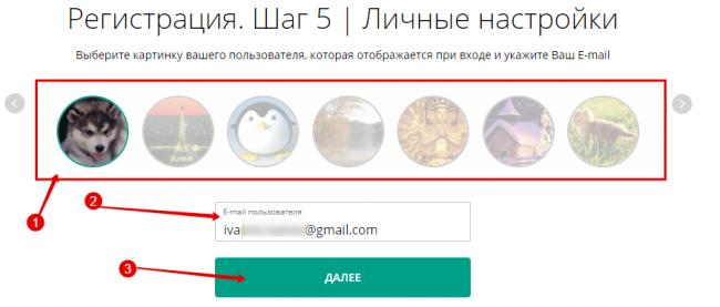 joxi_screenshot_1547134754758.png