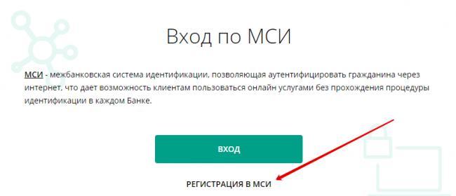 belinvestbank-registracia-msi.png