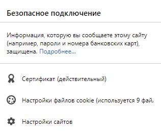 belinvestbank-zasczita.png