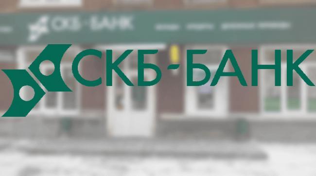 skb-bank.png