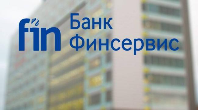 Bank-Finservis-vhod-v-lichnyj-kabinet.jpg