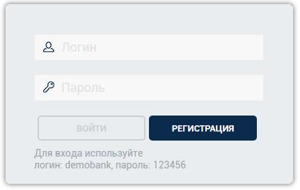 vyatka.png