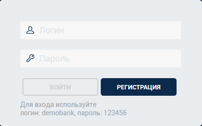Vhod-v-lichnyj-kabinet-Norvik-Banka.png