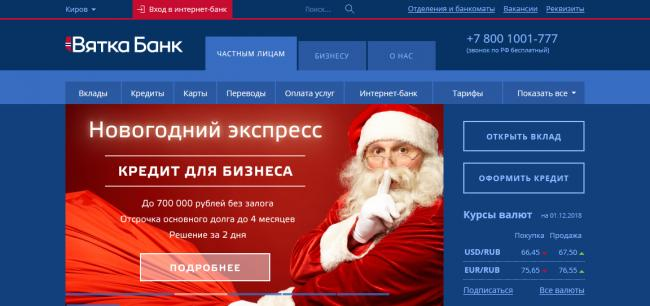 Glavnaya-stranitsa-ofitsialnogo-sajta-Norvik-Banka.png