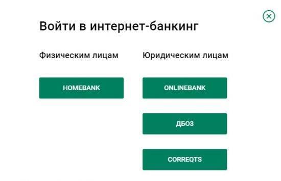 halyk-bnlckb-2-550x355.jpg