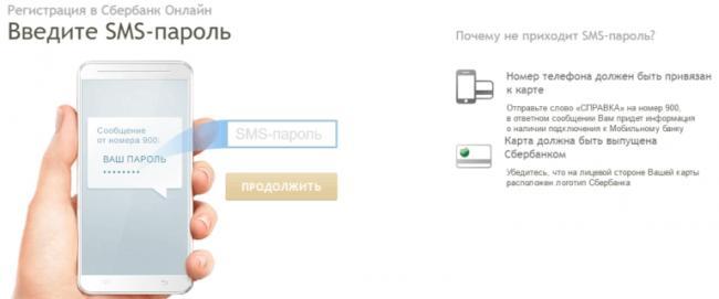 registracion-sberbank-768x321.png