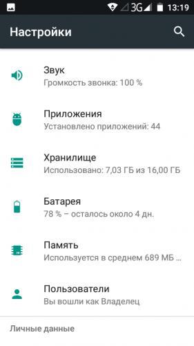 2-Nastroyki-1.png