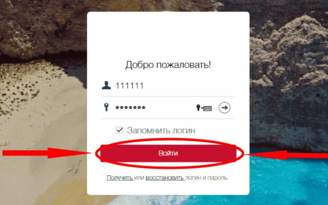 Screenshot_1-1-1.png