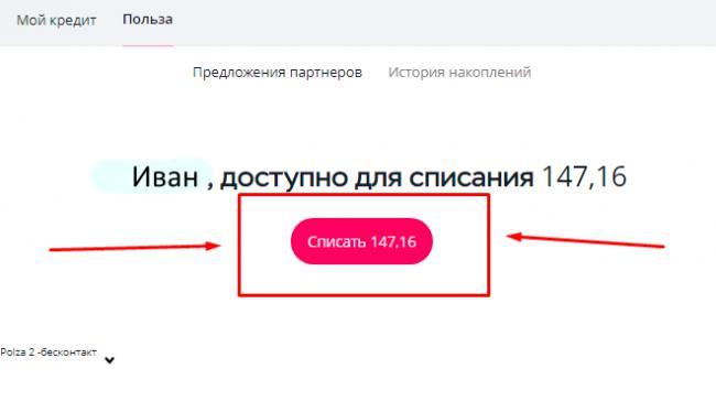 Screensho422_1-1.png
