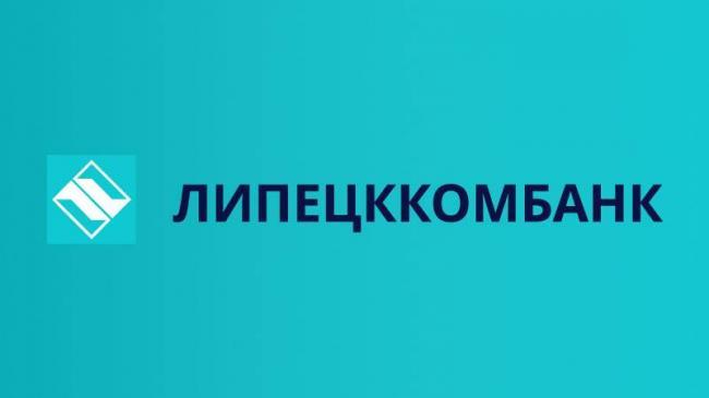 Lipetskkombank.jpg
