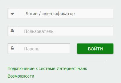 Vhod-v-lichnyj-kabinet-Lipetskkombanka.png