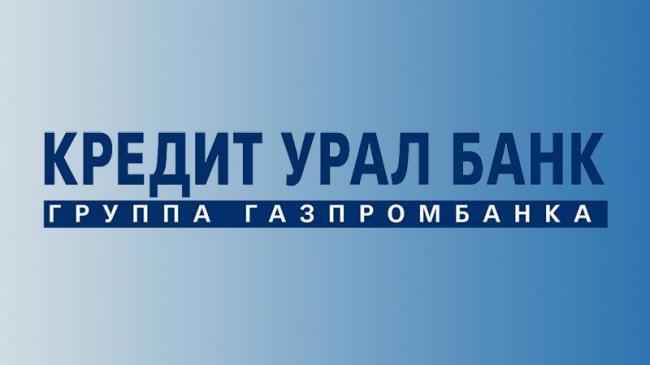 Kredit-Ural-Bank.jpg