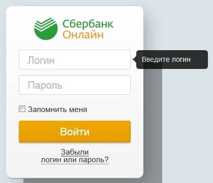 sberbank-premier5.jpg