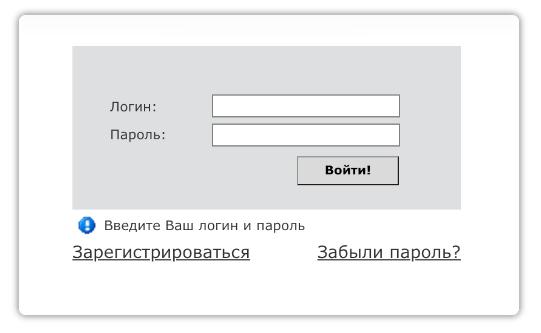 вход-в-ЛК.png