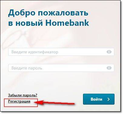homebank-kz1.jpg