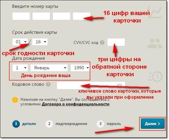 homebank-kz2.jpg