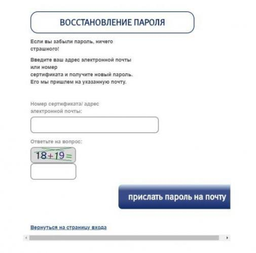 strahovanie-lickab-7-550x544.jpg